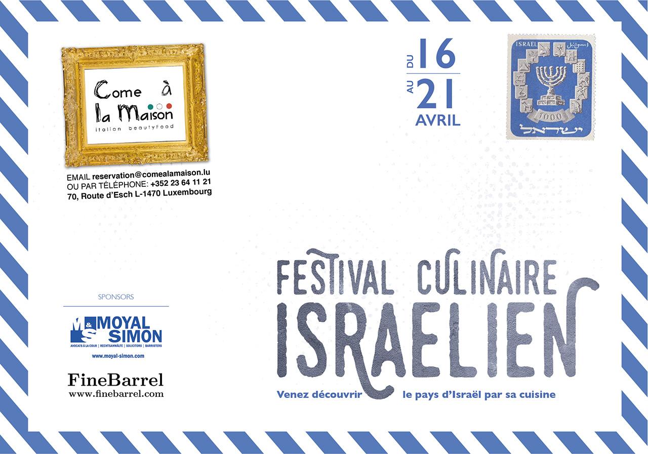 FESTIVAL ISRAÉLIEN